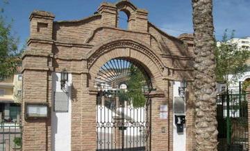 Turismo | Lugares de Interés | Puerta del Antiguo Colegio Dolores Romero | Cenes de la Vega